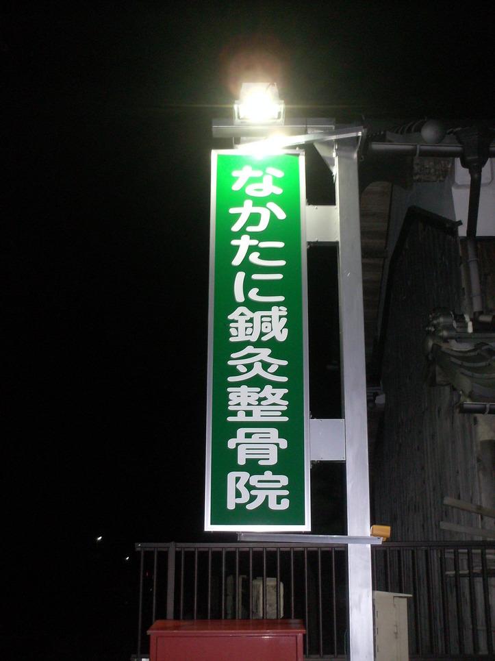 201657155118.JPGのサムネイル画像