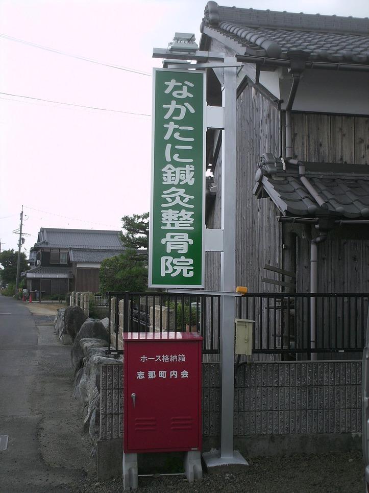 201657155218.JPG