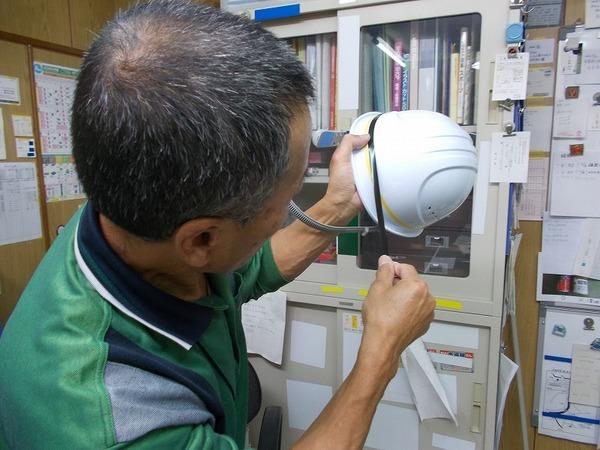 シールドメット ~視界を保ち目を護るヘルメット~のアイキャッチ画像