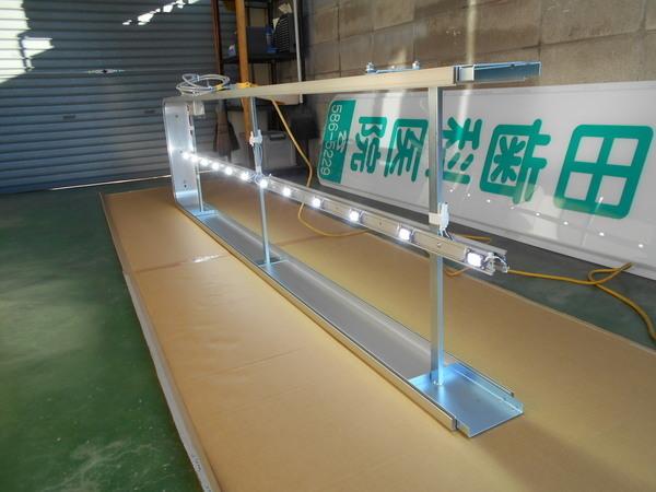 突出し看板 内照式LED照明(低消費電力)のアイキャッチ画像
