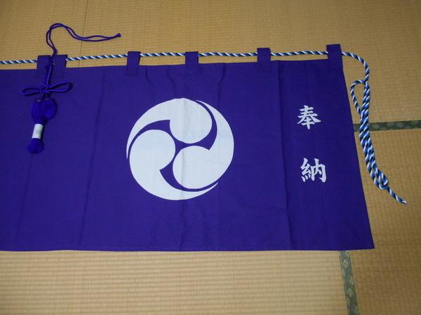 神社幕のアイキャッチ画像