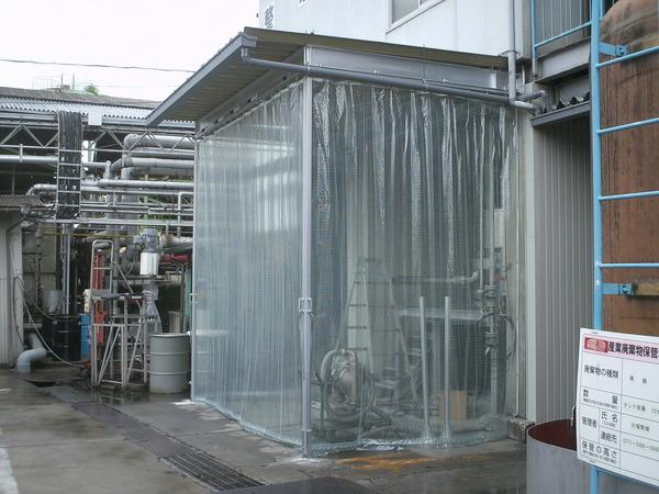 野洲市 ライトケミカル工業㈱様 雨風よけメッシュカーテンの画像01