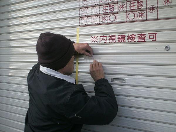 シャッターサイン 現場施工中の画像01