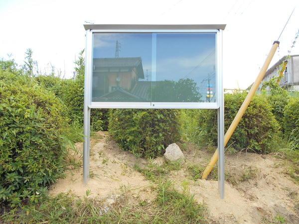 野洲市 上町自治会様 掲示板のアイキャッチ画像