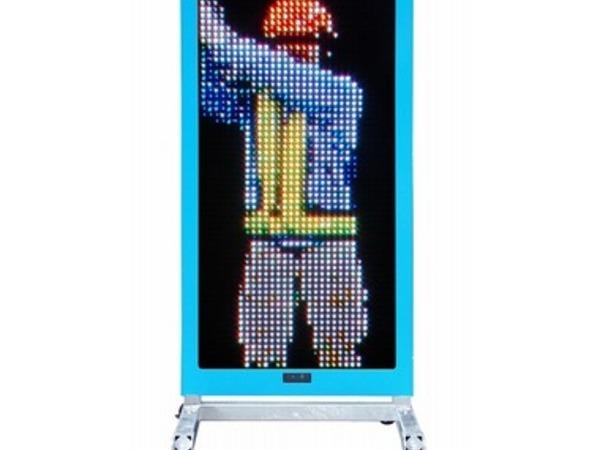 LED電光盤 リアルガードマン フルカラー2文字4段の画像01