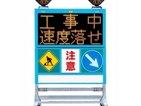 LED電光盤 アンバー4文字2段の画像01