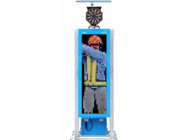 ソーラー式LED電光盤 フルカラー縦型1文字4段の画像01