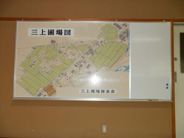 野洲市 三上環境保全会様 掲示板の画像01