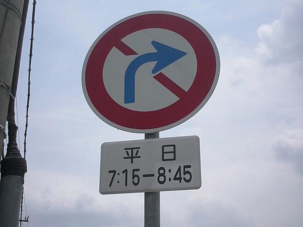野洲市 工場内標識の画像01
