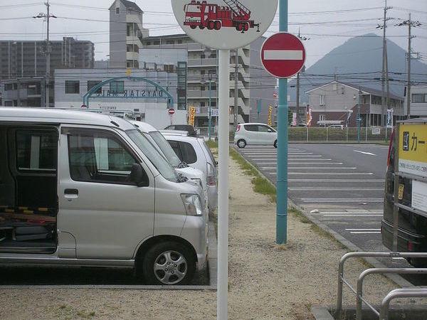 野洲市 商業敷地内標識の画像01