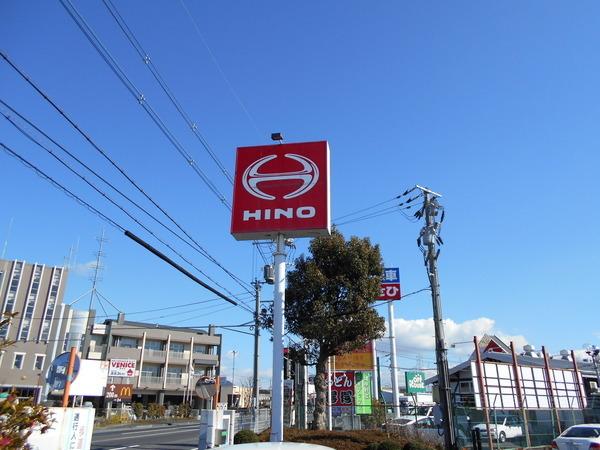 栗東市 滋賀日野自動車㈱様 屋外広告塔の画像01