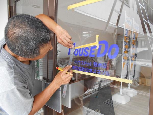 入口ガラス文字貼り施工の画像01