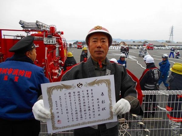 野洲市消防出初式