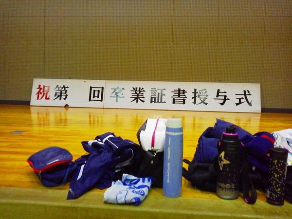 入学式用ステージ看板