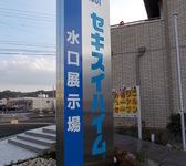 屋外広告塔