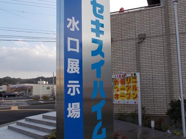 屋外広告塔の画像01
