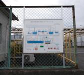 工場内表示板を新しくします
