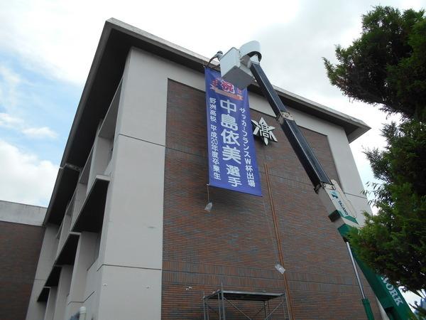 懸垂幕製作・取付 中島依美選手の画像01