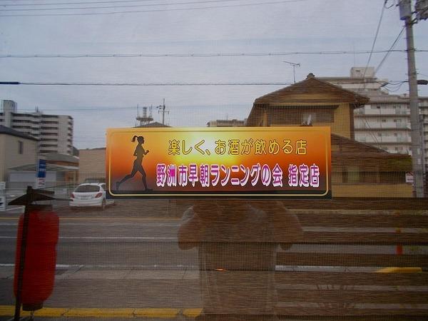 野洲市早朝ランニングの会、いよいよスタートです!