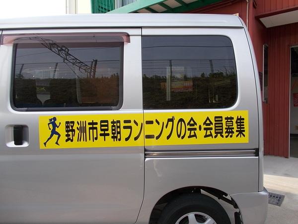 車両用マグネットのアイキャッチ画像