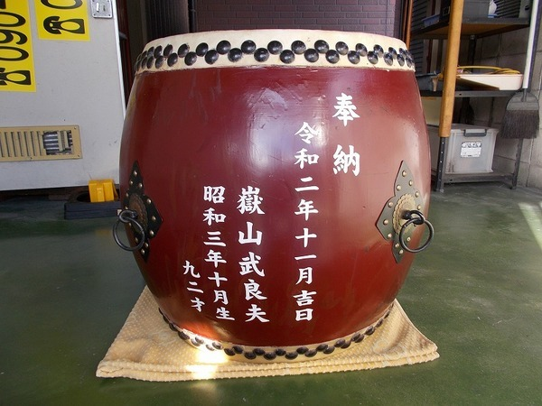 太鼓に奉納文字入れのアイキャッチ画像