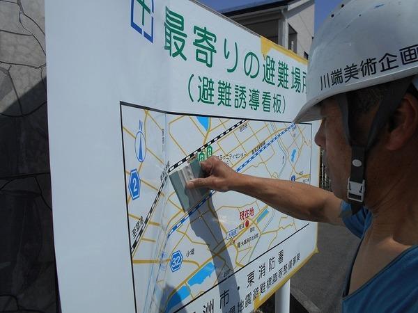 見づらくなった避難所看板を貼り替えのアイキャッチ画像
