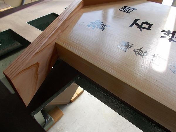 神社 立て札製作のアイキャッチ画像