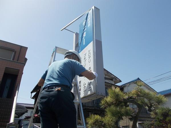 看板ポール塗装、改修工事のサムネイル